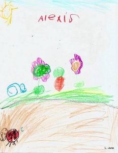 5-garden art 1
